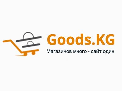 Платформа Goods.kg